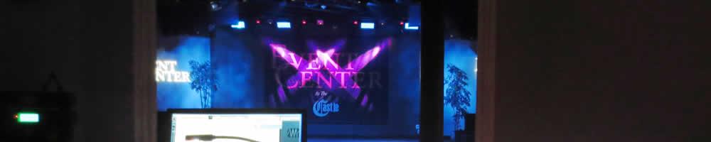 the-event-center-chester-ny-nj-ct-pa-av-specs
